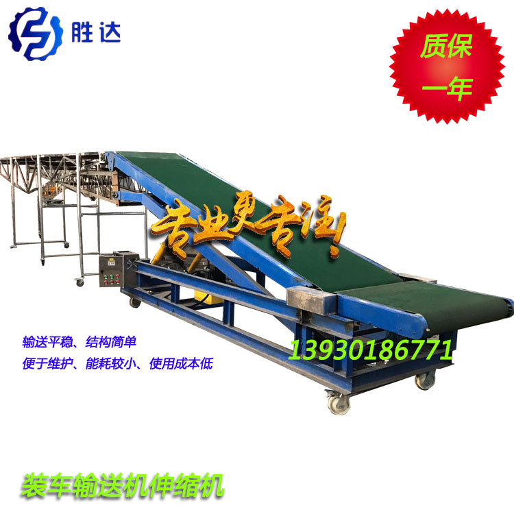 专业定制滚筒输送机纸箱装车皮带输送机厂家直销