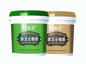 北京真瓷美缝剂 永兰供 真瓷美缝剂优惠价格