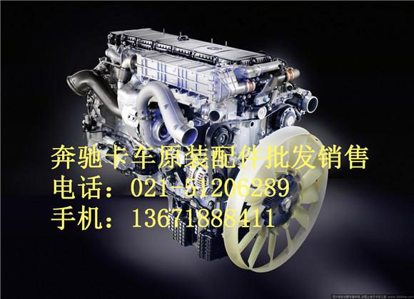 奔驰Actros泵车发动机总成