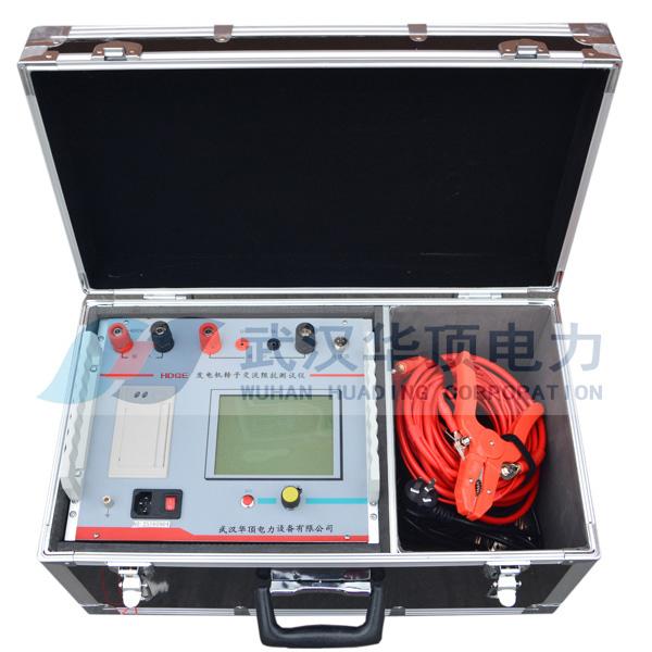 H-100A回路接觸電阻測試儀