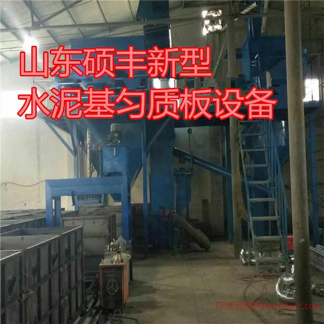 超新型环保外墙保温防火水泥基匀质板设备厂家
