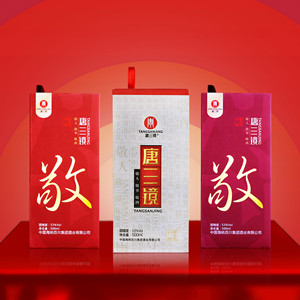 广东广州真全粮私人定制白酒价格表