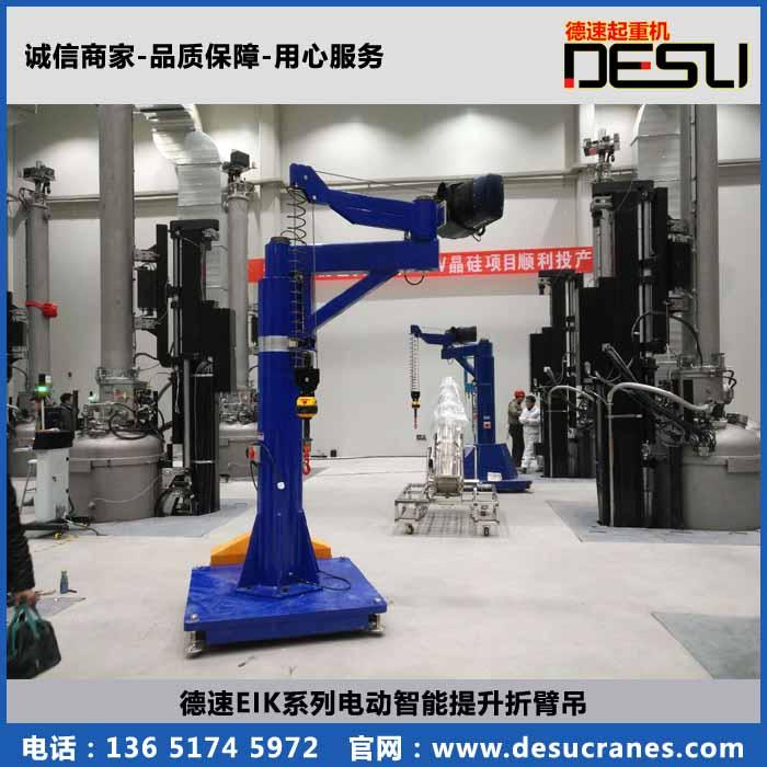 上海ENDO電動智能平衡器智能提升設備智能電動葫蘆