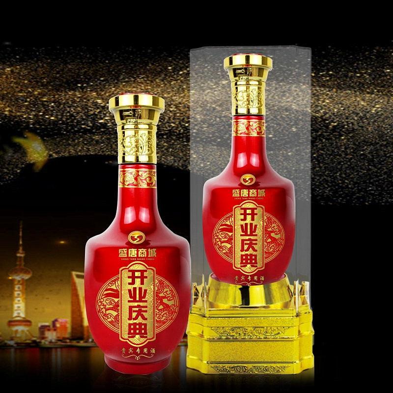 商务定制酒品味高雅,招待贵宾的最好选择