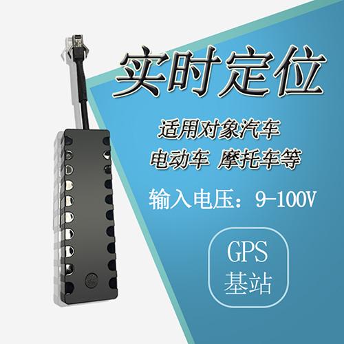【GPS定位器 接线车载 迷你型】-中国行业信息网