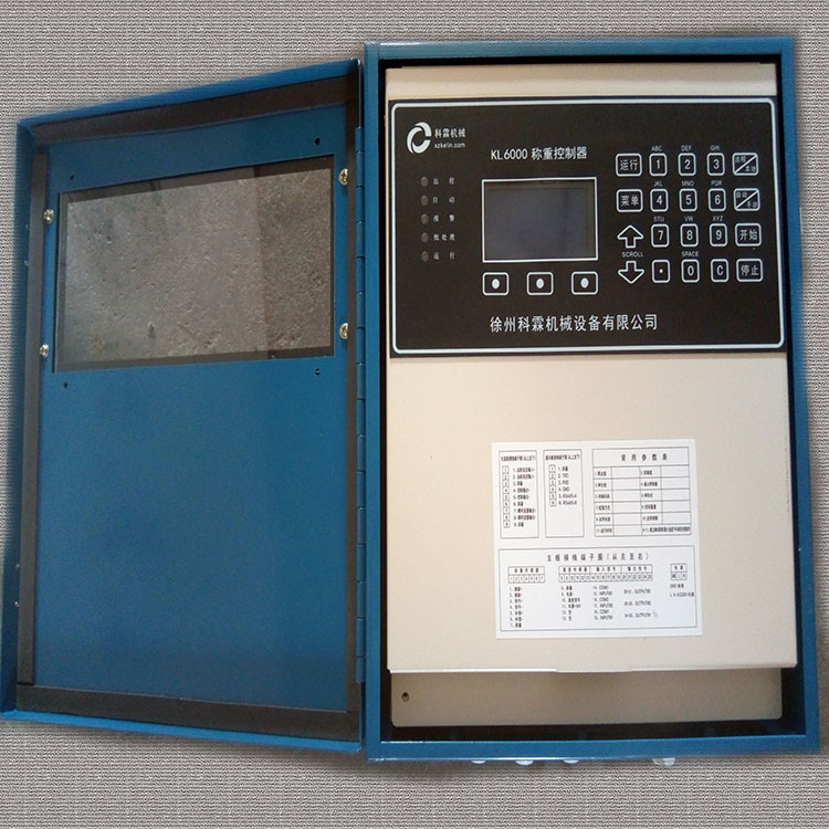 科霖KL2001皮帶秤儀表