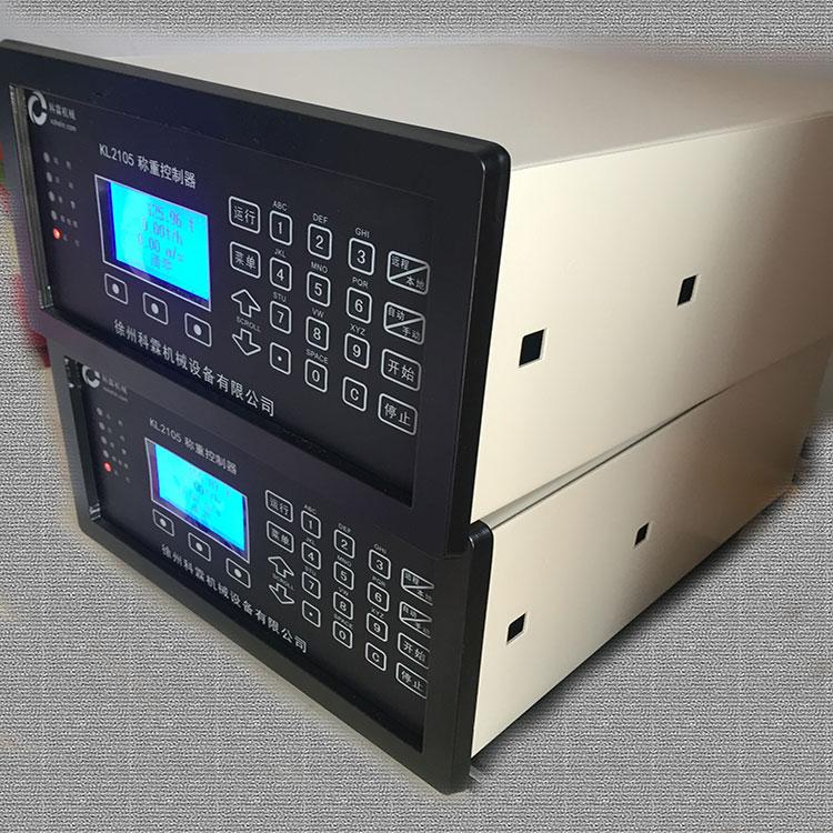 KELN科霖2105電子皮帶秤顯示儀表 稱重積算器