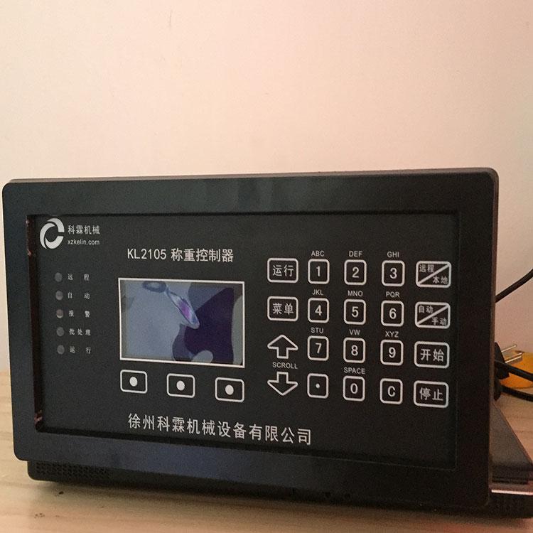 科霖XR2001稱重控制器