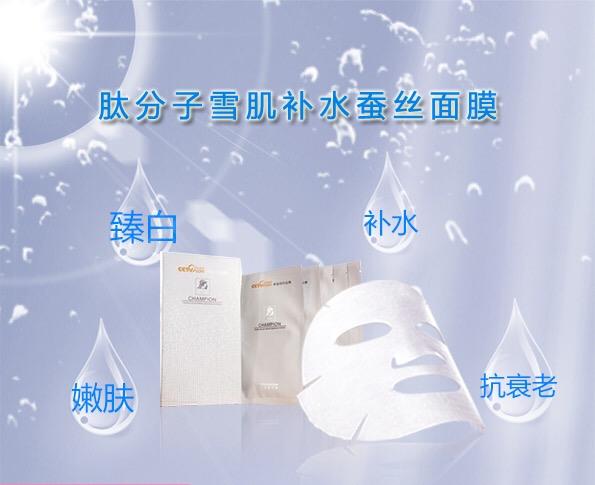 广州实力可靠的化妆品代加工贴牌,委托加工面膜