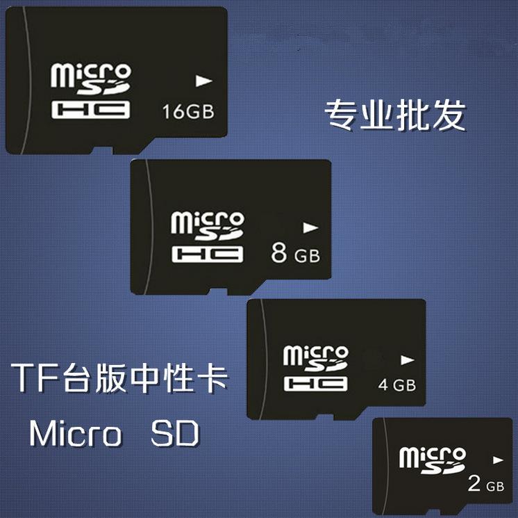 閃迪8G16G32G64G升級擴容手機內存卡批發