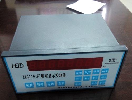 廣州xk3116F稱重顯示儀表廠家直銷