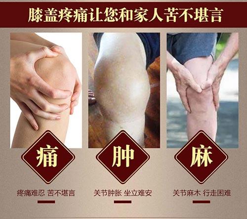 滑膜炎能被彻底根治吗滑膜炎功能锻炼方法有哪些