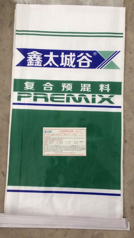 鑫太城谷  有效减少黄羊病的饲料