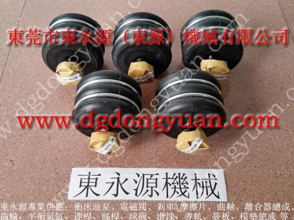 坂田壓力機氣墊 氣缸,現貨S-350-4R機器減震充