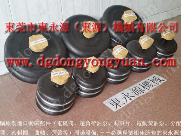 坂田壓力機氣墊 氣缸,現貨S-350-4R機器減震充氣墊
