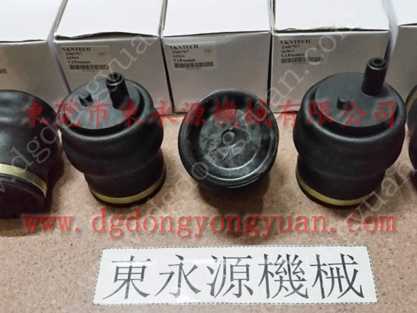 KOMATSU氣壓彈簧 平衡氣囊批量供應