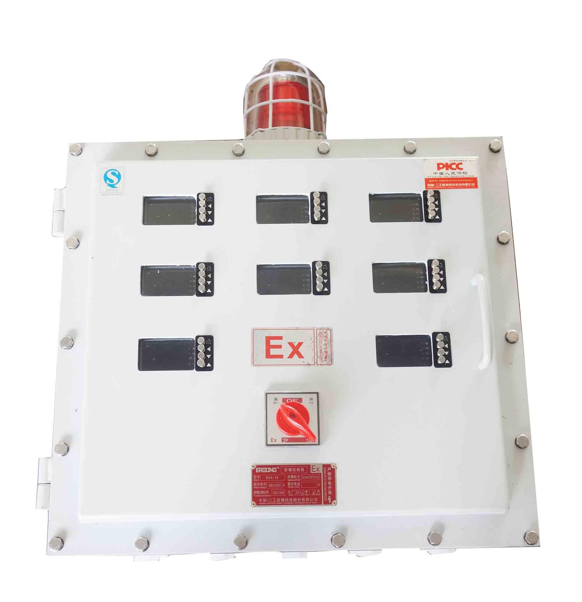 防爆儀表箱內裝防爆電流表電壓表