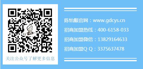 廣州陳怡順擔擔面餐飲連鎖加盟專業服務優質服務