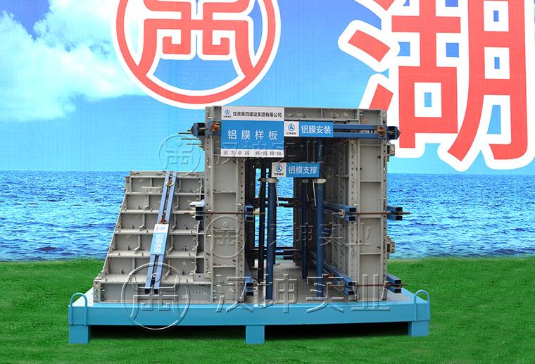 山東建筑施工現場質量樣板展示區 鋁模板樣板工藝展示圖