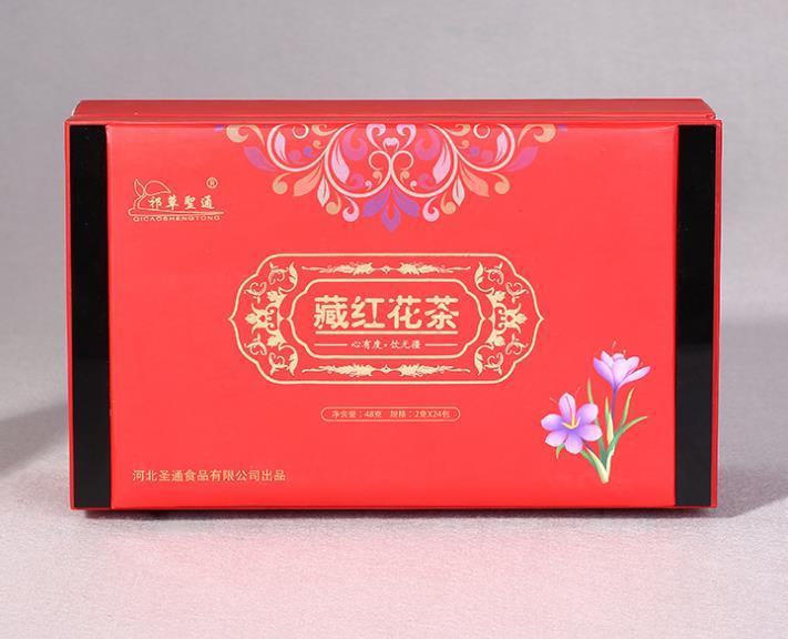 定制茶具礼盒 logo 茶具包装礼盒 高档 优质功夫