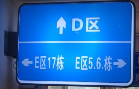 湖南長沙磁吸燈箱標志牌供應商