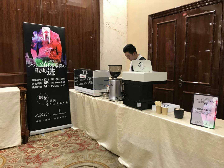 上海商用半自动咖啡机租赁/现场手工拉花