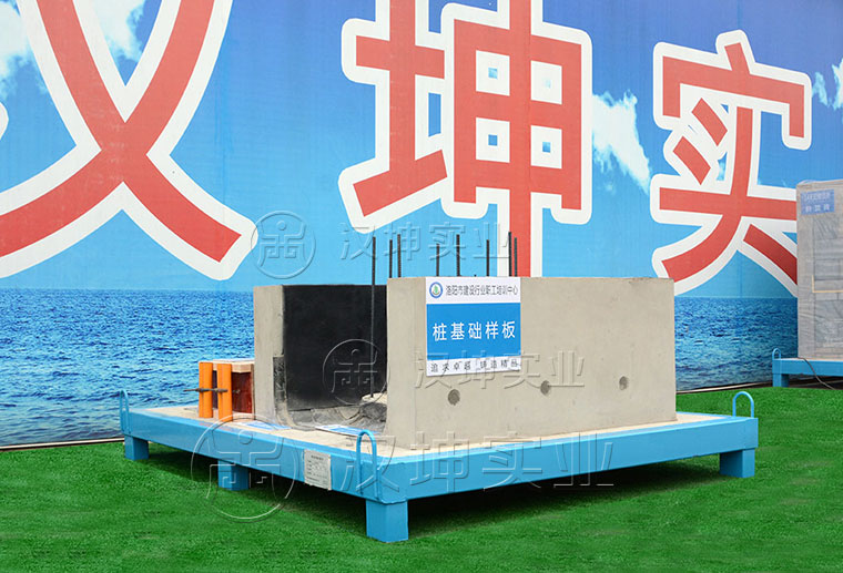 杭州建筑施工現場工藝樣板 質量樣板加工制作廠家