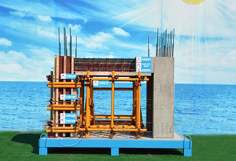 陜西質量樣板展示制作廠家 工法樣板展示 主體結構樣板