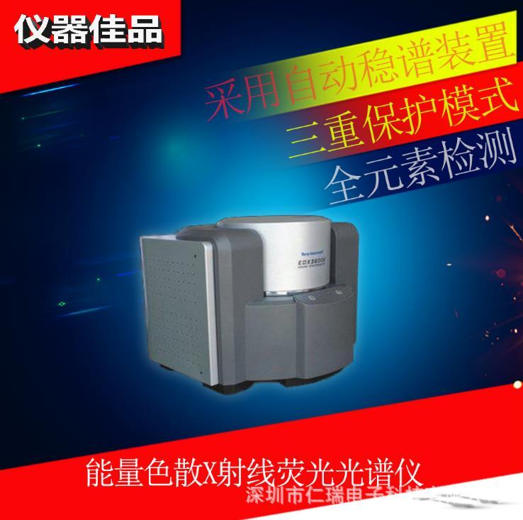 鋼鐵行業合金材料專用儀器