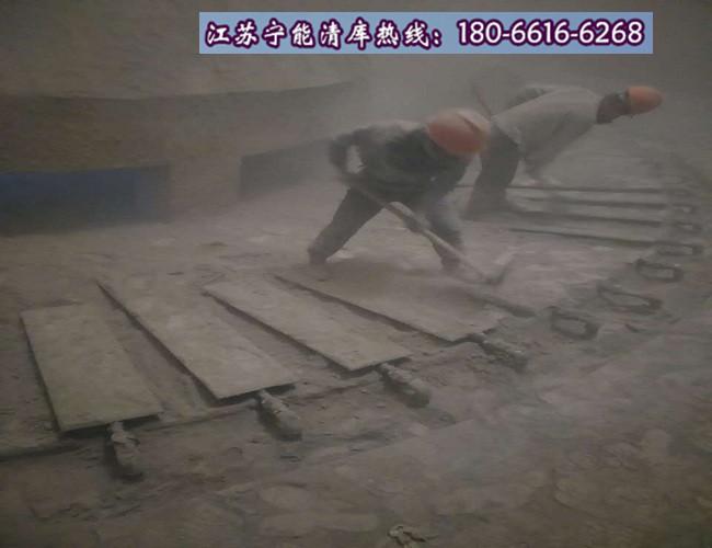 新闻资讯:黄山清库公司公司哪家专业