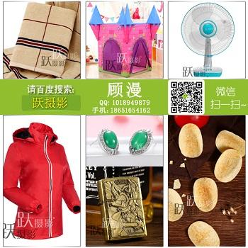 南京專業電商網拍 網店產品攝影 京東寶貝拍照躍攝影短