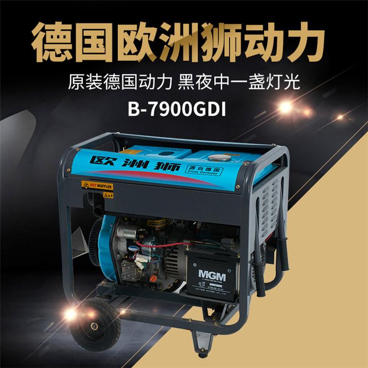 5KW等功率雙電源發電機