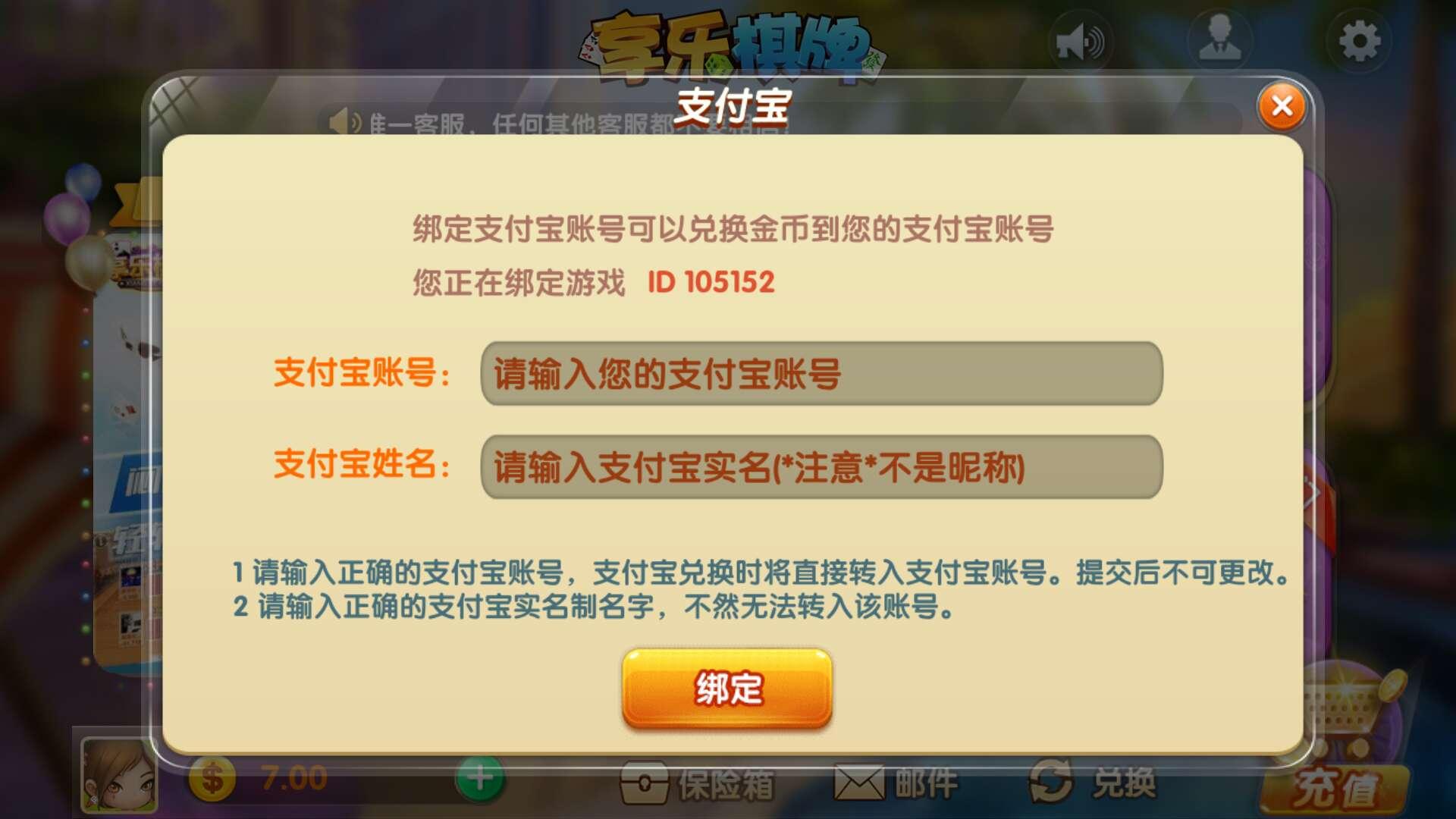 桂林字牌牌类游戏APP定制开发选明游