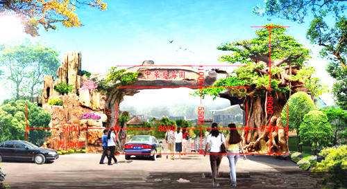 陕西西安仿真树大门制作-陕西渭南生态园假树大门施工