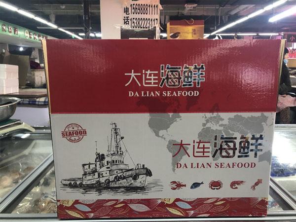 大連海鮮大禮包-大連海鮮禮盒
