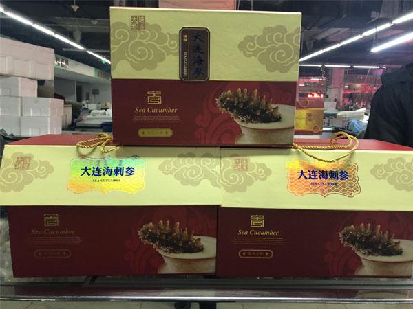 節日海鮮禮盒-海鮮禮包
