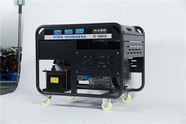 厂商供应15千瓦发电机风冷