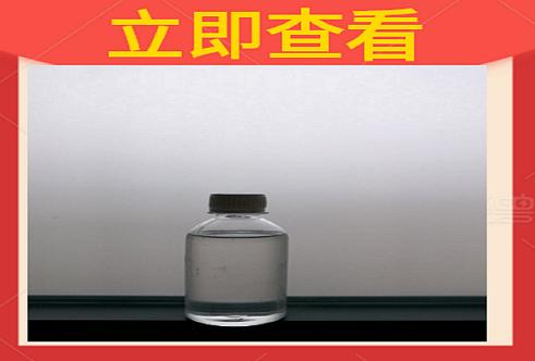 茂名石化15号白油厂家 15号化妆级白油生产护肤油原