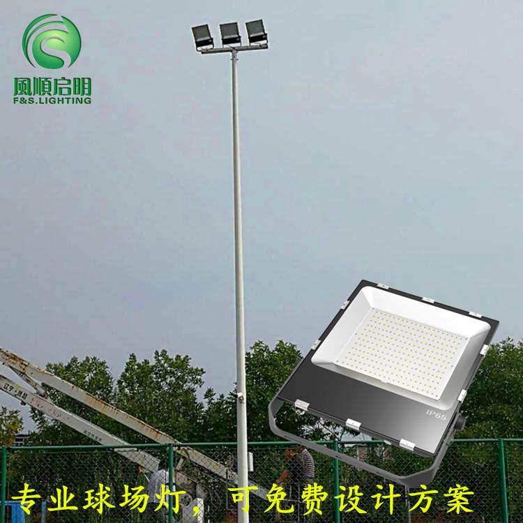 室外球場燈光布置 籃球場燈光標準