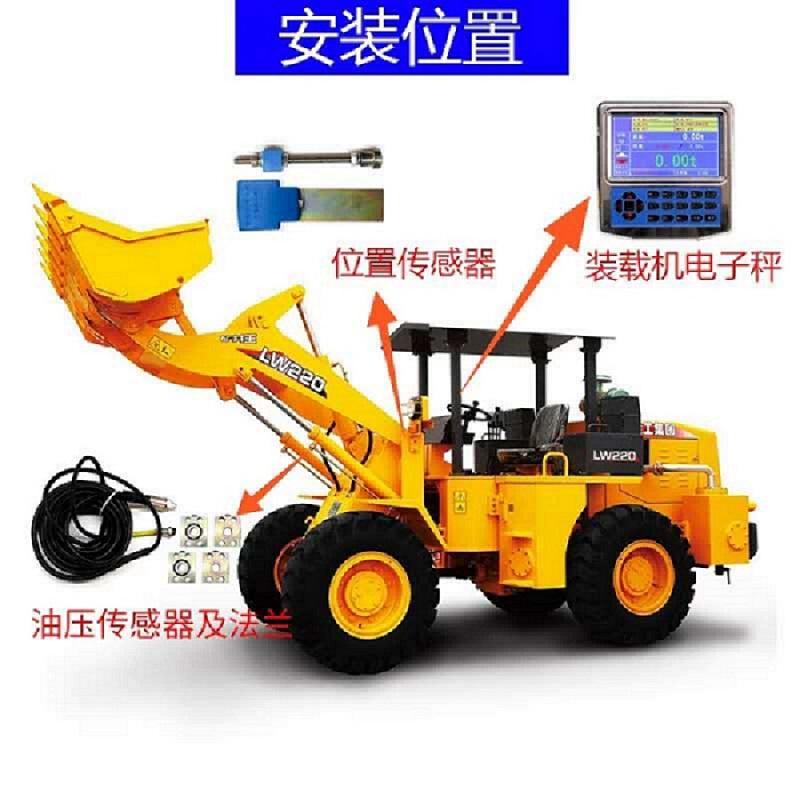 淮安鏟車電子秤銷售廠家資訊銷售
