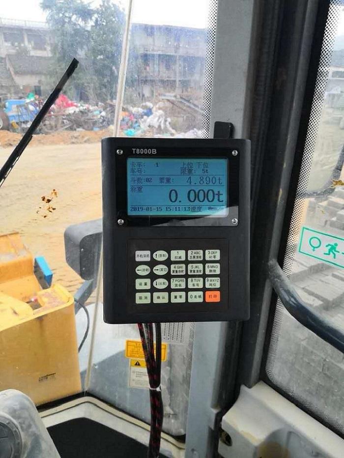 無錫彩屏鏟車電子秤維修資訊銷售
