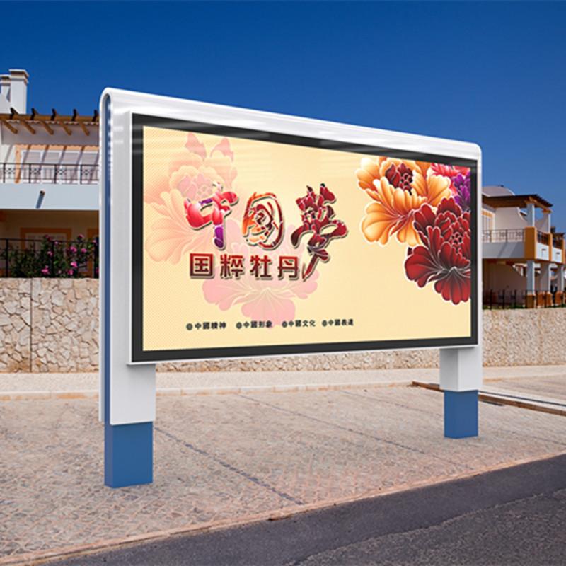 宣傳欄廠家專業供應山東閱報欄燈箱太陽能LED滾動企業