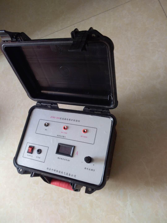 直流漏電保護測試儀