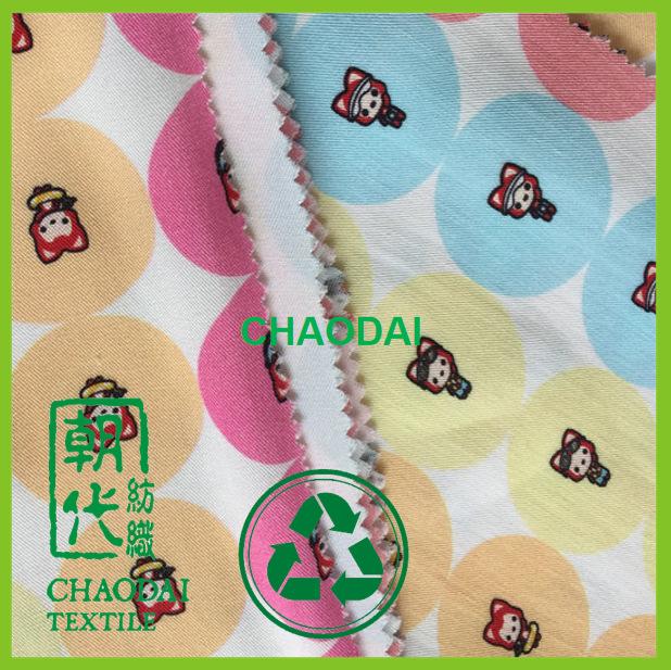 竹纤维梭织面料 自然竹印花面料 天然竹购物袋面料 竹