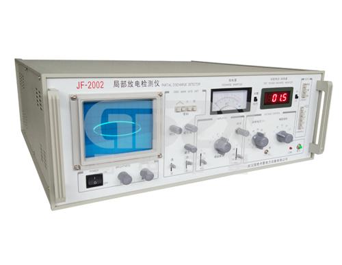 國電中星JF-2002局部放電檢測儀試驗簡單價格實惠