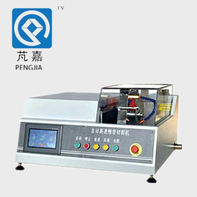 供应GTQ-5000B高速精密切割机