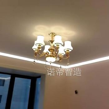 諾帝智能發光頂角線條244cm長替代石膏線發光燈槽廠家直供