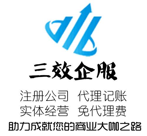 安慶辦理營業執照在哪里|安慶營業執照如何辦理|安慶市