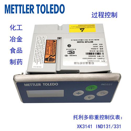 梅特勒托利多 稱重控制儀表 xk3141 IND33
