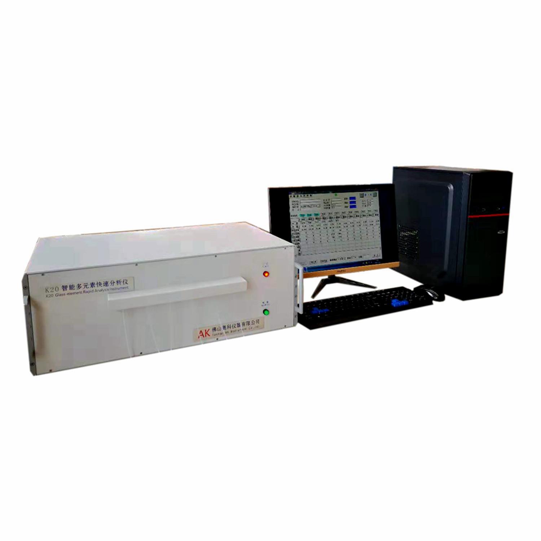 佛山奧科K20玻璃元素成分快速分析儀